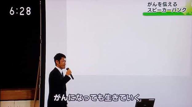 NHK その2
